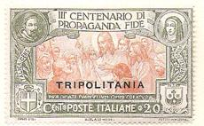 ARC-tripolitania.jpg-crop-230x142at28-86.jpg