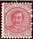 WSA-Samoa-Postage-1877-99.jpg-crop-108x130at402-939.jpg