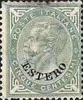 Colnect-1937-157-Italy-Stamps-Overprint--ESTERO-.jpg