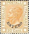 Colnect-1937-165-Italy-Stamps-Overprint--ESTERO-.jpg