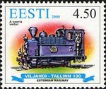 Colnect-414-353-100yrs-from-Introduction-of-Narrow-Gauge-Railways.jpg
