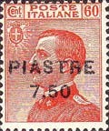 Colnect-1937-238-Italy-Stamps-Overprint.jpg