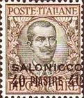 Colnect-1772-913-Italy-Stamps-Overprint--SALONICCO-.jpg