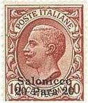 Colnect-1775-827-Italy-Stamps-Overprint--SALONICCO-.jpg