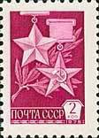 Colnect-2164-290--Gold-Star--and--Hammer-and-Sickle--medals.jpg