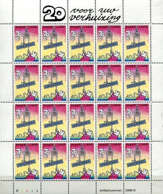 Colnect-1119-425-Move-house-stamps.jpg