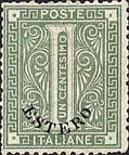Colnect-1937-155-Italy-Stamps-Overprint--quot-ESTERO-quot-.jpg