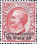 Colnect-1648-519-Italy-Stamps-Overprint--GERUSALEMME-.jpg