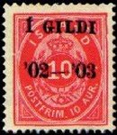 Colnect-414-416-10-aur-red-w--black-overprint.jpg