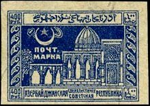 Stamp_of_AzSSR-1922-400r.jpg