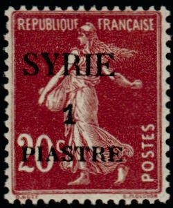 Colnect-881-780--quot-SYRIE-quot---amp--value-on-french-stamp.jpg