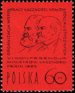 Colnect-2078-125-Marx-and-Lenin.jpg