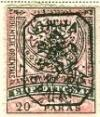 WSA-Bulgaria-Eastern_Rumelia-er1885.jpg-crop-107x126at447-839.jpg