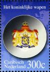 Colnect-2507-892-Coat-of-Arms.jpg