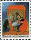 Colnect-703-566-Nativity.jpg