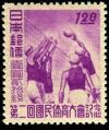 Colnect-3902-688-Volleyball.jpg
