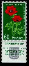 Stamp_of_Israel_-_Eleventh_Independence_Day_-_60mil.jpg