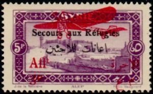 Colnect-884-840--quot-Secours-aux-Refugi-eacute-s-quot---amp--value-on-Airmail-1925.jpg