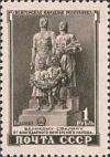 Colnect-193-037-Monument--For-Great-Stalin-from-grateful-Hungarian-people-.jpg
