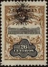 Colnect-3724-280-National-palace-overprinted.jpg