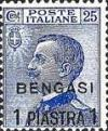 Colnect-1648-548-Italy-Stamps-Overprint--BENGASI-.jpg
