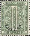 Colnect-1937-155-Italy-Stamps-Overprint--ESTERO-.jpg