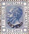 Colnect-1937-159-Italy-Stamps-Overprint--ESTERO-.jpg