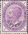 Colnect-1937-162-Italy-Stamps-Overprint--ESTERO-.jpg