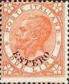 Colnect-1937-163-Italy-Stamps-Overprint--ESTERO-.jpg
