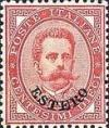 Colnect-1937-166-Italy-Stamps-Overprint--ESTERO-.jpg