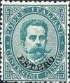 Colnect-1937-168-Italy-Stamps-Overprint--ESTERO-.jpg