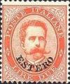 Colnect-1937-171-Italy-Stamps-Overprint--ESTERO-.jpg