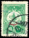 Colnect-417-478-External-post-stamp---Tughra-of-Abdul-Hamid-II.jpg