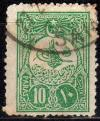 Colnect-611-474-Internal-post-stamp---Tughra-of-Abdul-Hamid-II.jpg