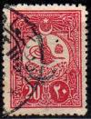 Colnect-611-480-External-post-stamp---Tughra-of-Abdul-Hamid-II.jpg