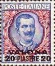 Colnect-1772-933-Italy-Stamps-Overprint--VALONA-.jpg
