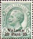 Colnect-1772-927-Italy-Stamps-Overprint--VALONA-.jpg