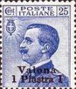 Colnect-1772-930-Italy-Stamps-Overprint--VALONA-.jpg