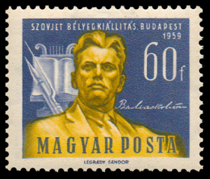 1631_Stamp_60.png