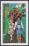 Colnect-3753-782-Hansel-and-Gretel.jpg