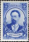 Colnect-3808-530-80th-Birth-Anniversary-of-A-P-Chekhov.jpg