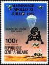 Colnect-5621-752-The-10th-anniversary-of-Apollo-XI.jpg