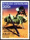 Colnect-5621-754-The-10th-anniversary-of-Apollo-XI.jpg