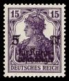 DR_1919_106_Germania_Overprint.jpg