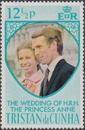 Colnect-1967-065-Princess-Anne-s-Wedding-different.jpg