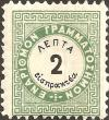 Colnect-2975-323-Vienna-issue-A---perf-10%C2%BD.jpg