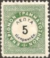 Colnect-2975-324-Vienna-issue-A---perf-10%C2%BD.jpg