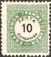 Colnect-2975-325-Vienna-issue-A---perf-10%C2%BD.jpg