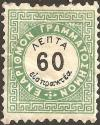 Colnect-2975-330-Vienna-issue-A---perf-10%C2%BD.jpg