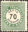 Colnect-2975-331-Vienna-issue-A---perf-10%C2%BD.jpg